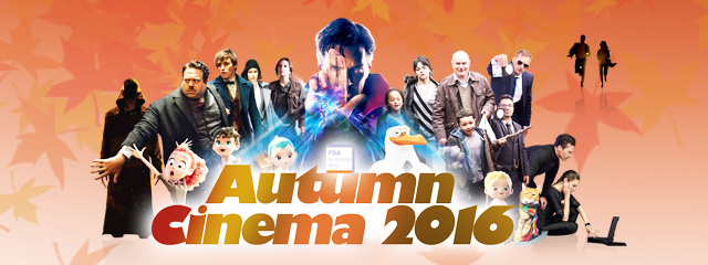 Exciting New Movies this Winter 2016/17